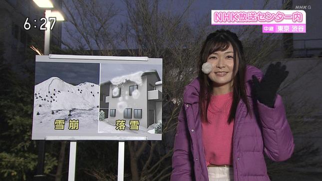 山神明理 おはよう日本 11