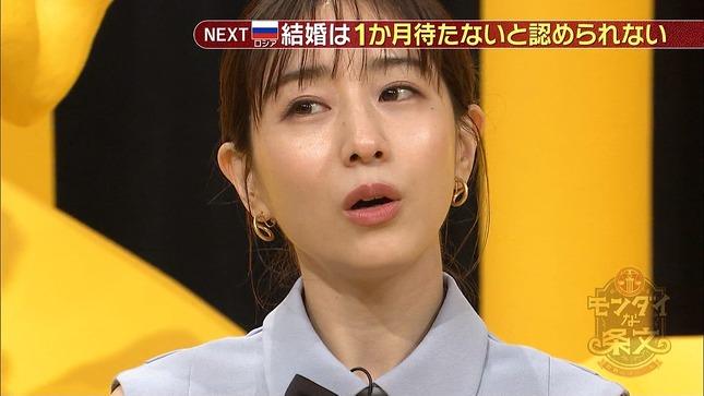 田中みな実 坂上忍の勝たせてあげたいTV モンダイな条文 14