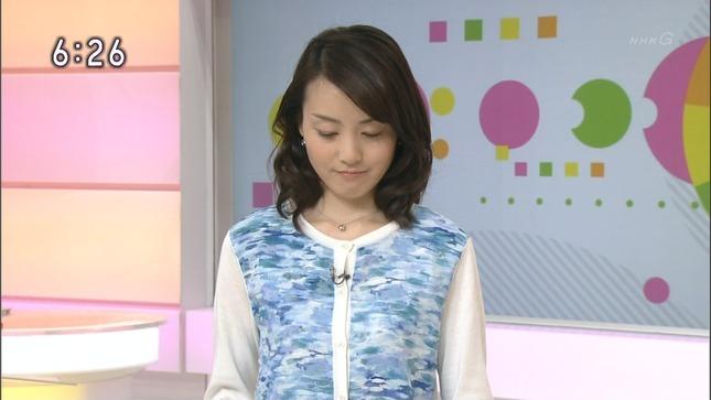 江崎史恵 おはよう日本 16