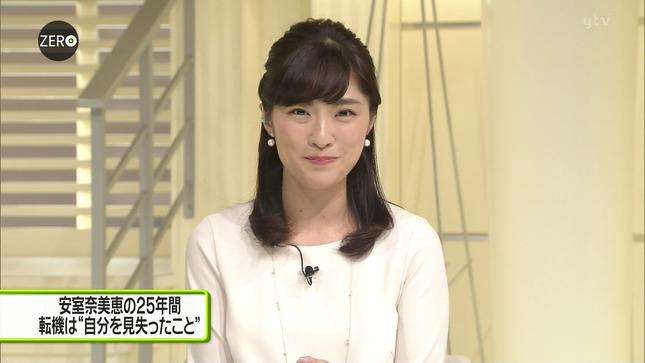 岩本乃蒼 火曜サプライズ NewsZero 15