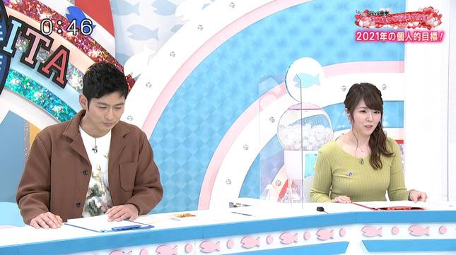 岡村帆奈美 猫のひたいほどワイド 4