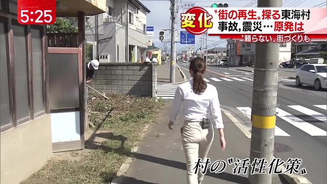 加藤真輝子 スーパーJチャンネル 竹内由恵 11