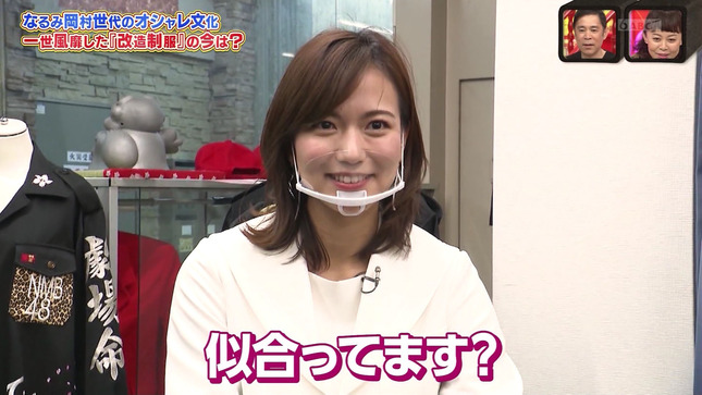 斎藤真美 過ぎるTV 14