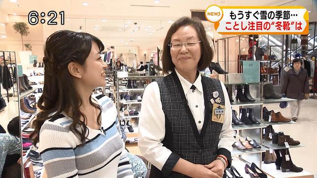 村雨美紀 どさんこワイド 14