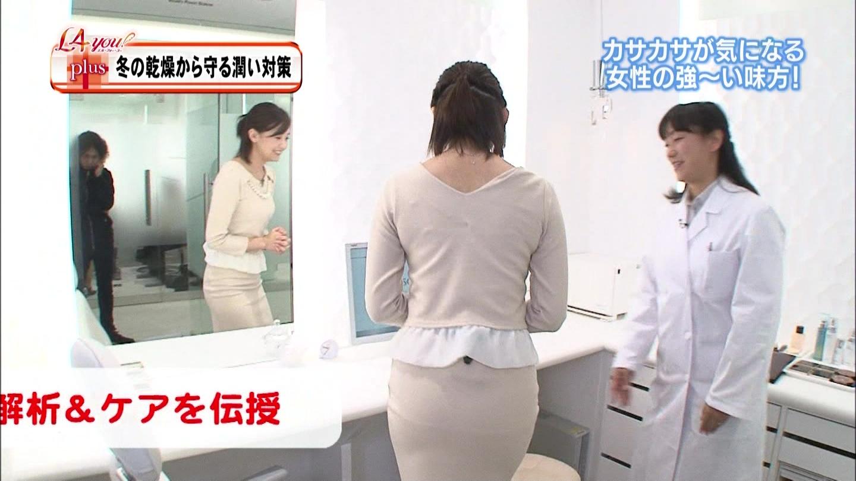 白石小百合アナ タイトスカートのお尻☆☆