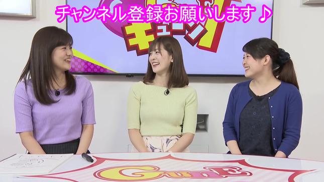 澤口実歩 ギューン読売テレビアナウンサー向上委員会 11