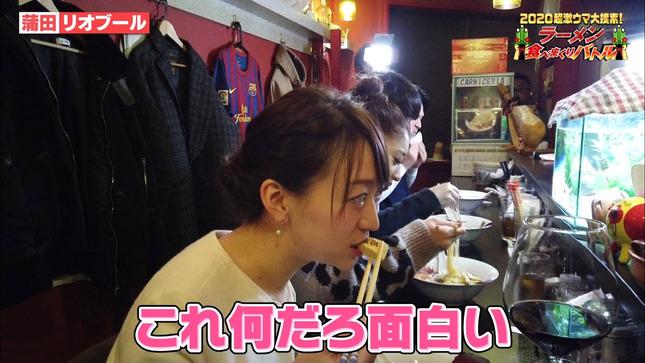 片渕茜 2020超激ウマ大捜索!ラーメン食べまくりバトル 10