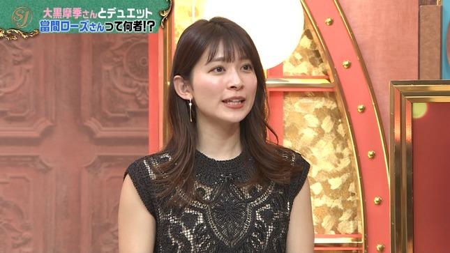 山本里菜 サンデー・ジャポン 8