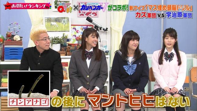 林美桜 お願い!ランキング アナ行き! 1