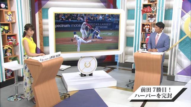 上田まりえ ワールドスポーツMLB 3