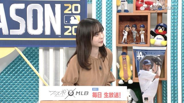 山本萩子 ワールドスポーツMLB 9