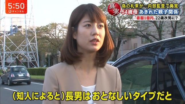 桝田沙也香 スーパーJチャンネル ワイド!13