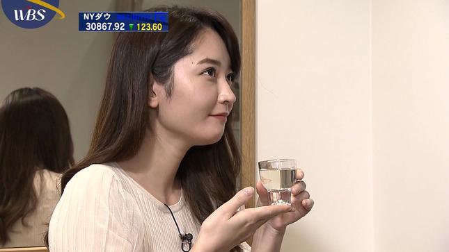 竹﨑由佳 ワールドビジネスサテライト 11
