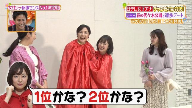 滝菜月 後呂有紗 岩本乃蒼 ヒルナンデス! 19