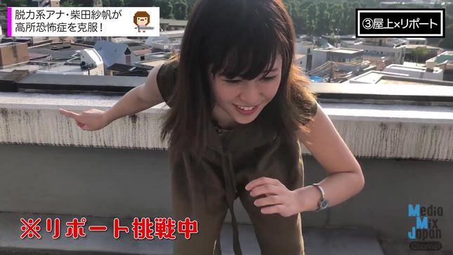 柴田紗帆 MMJ-CHANNEL 16