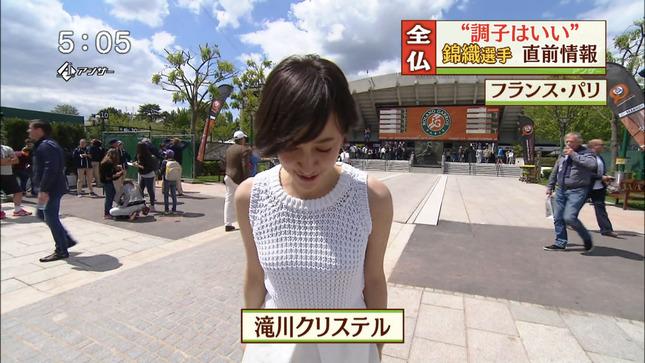 滝川クリステル NEWSアンサー 02