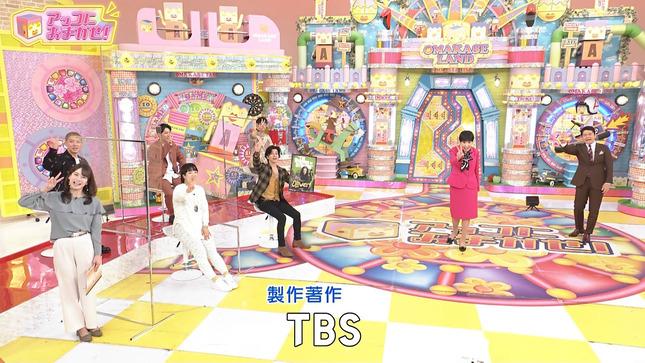 宇内梨沙 アッコにおまかせ!TBS秋の新番組プレゼン祭 7