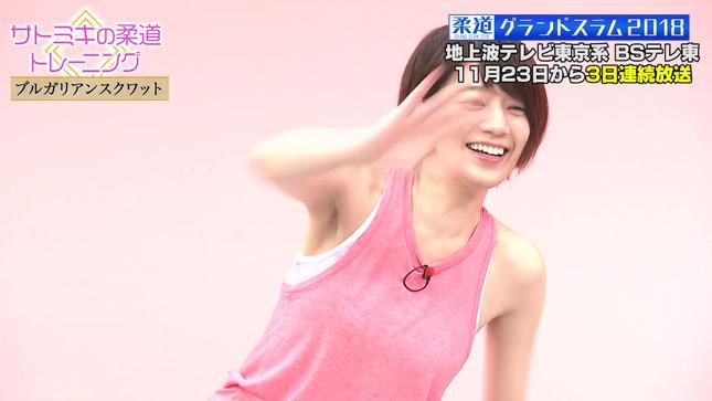 佐藤美希 サトミキの柔道トレーニング 21