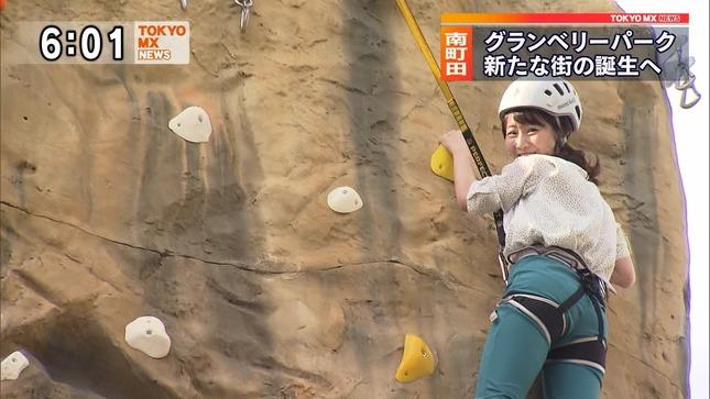 安藤咲良 TOKYO MX NEWS 7