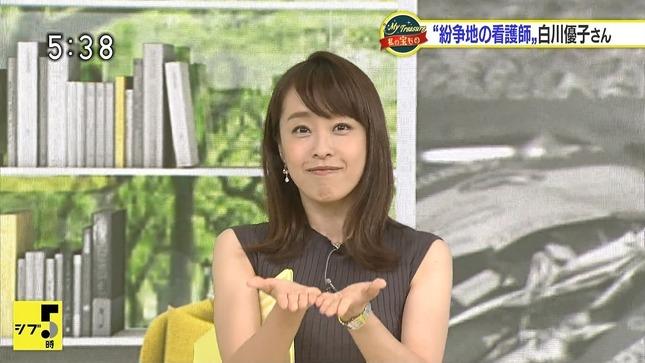 片山千恵子 ニュースシブ5時 6