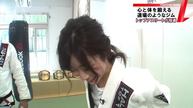 牧野結美 TOKYO MX NEWS 9