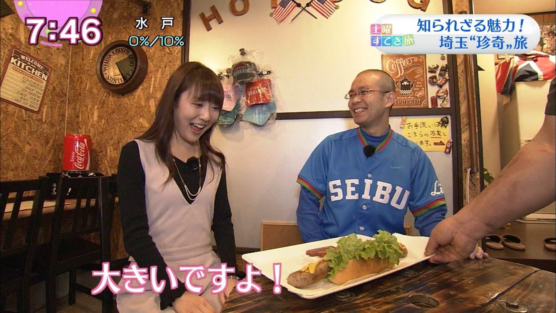 NHKさいたまの岸田麻由美アナが、とんでもない食レポを!!【GIF動画あり】