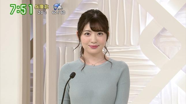 佐藤真知子 バゲット ズームイン!!サタデー 3