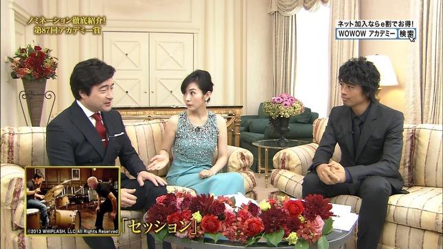 高島彩 ノミネーション徹底紹介第87回アカデミー賞 05
