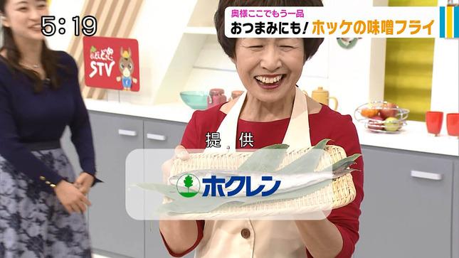 村雨美紀 どさんこワイド 1×8いこうよ! 6