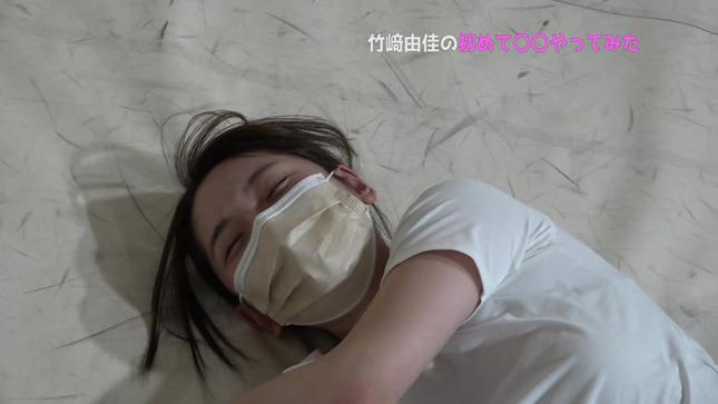 竹﨑由佳の初めて〇〇やってみた! 23