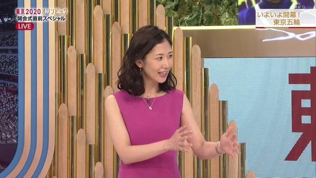 桑子真帆 東京2020オリンピック開会式直前SP 7