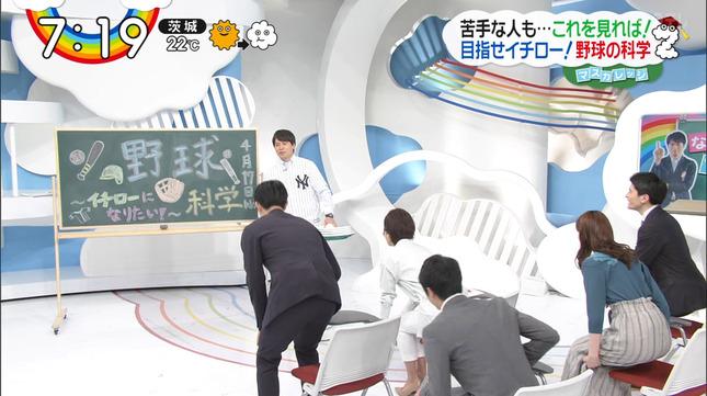 後呂有紗 ZIP! 6