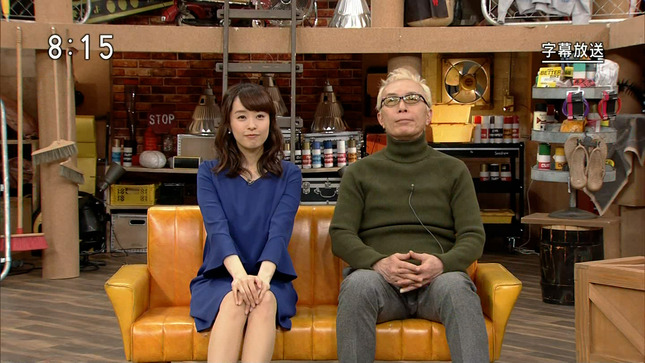 片山千恵子 所さん!大変ですよ 2