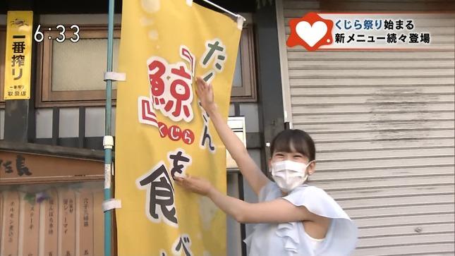 尼子佑佳 ほっとニュース北海道 6