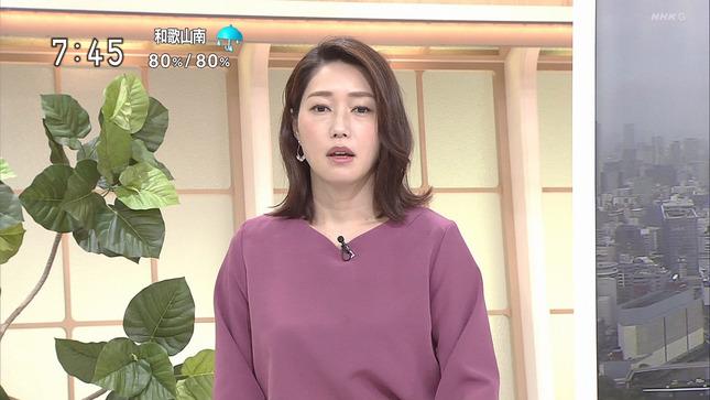 牛田茉友 おはよう関西 列島ニュース 8