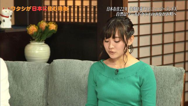 繁田美貴 ワタシが日本に住む理由 エンター・ザ・ミュージック 11