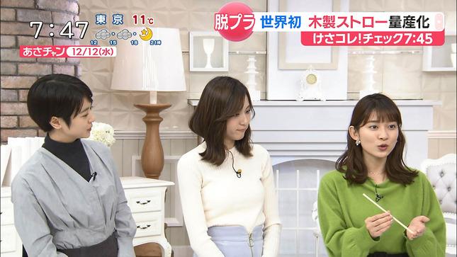笹川友里 あさチャン! 15