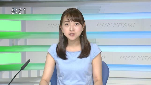 高橋弥生 ほっとニュース北海道 14