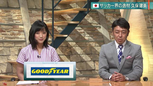 竹内由恵 報道ステーション 3