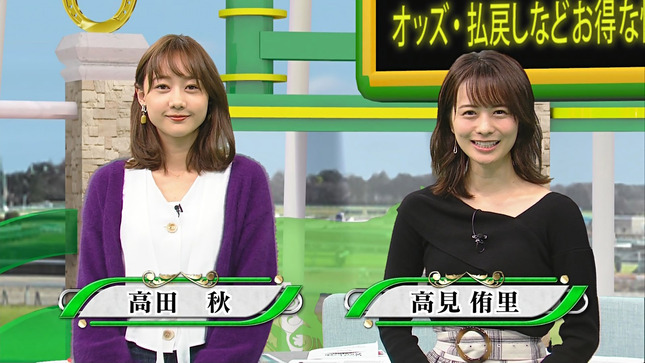 高田秋 BSイレブン競馬中継 高見侑里 6