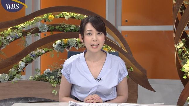 須黒清華 ワールドビジネスサテライト 大江麻理子 5