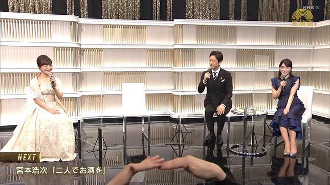 赤木野々花 日本人のおなまえ うたコン どーも、NHK 1