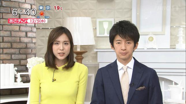 笹川友里 あさチャン! 12