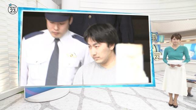 宇内梨沙 News23 ラストキス~最後にキスするデート 7