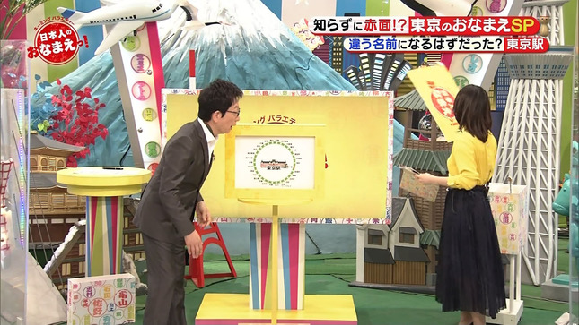 赤木野々花 日本人のおなまえっ! うたコン NHKニュース7 5