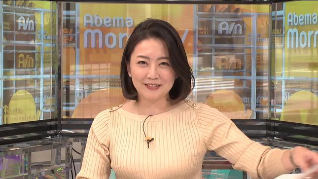 矢島悠子 AbemaMorning 9