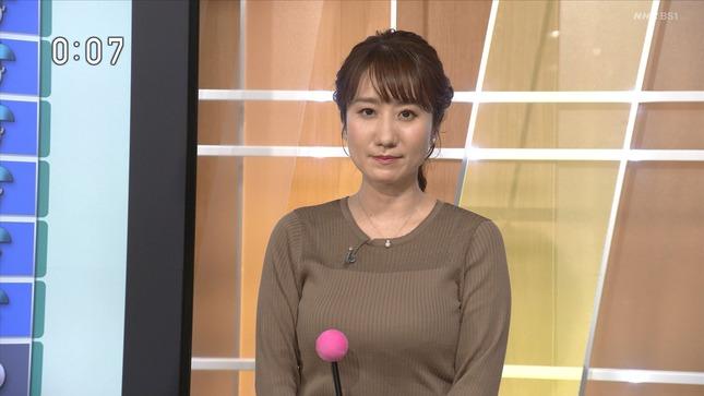 吉井明子 BSニュース 15