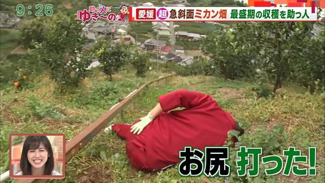 山本雪乃 モーニングショー 10
