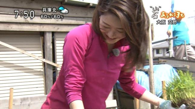 牛田茉友 おはよう日本 8
