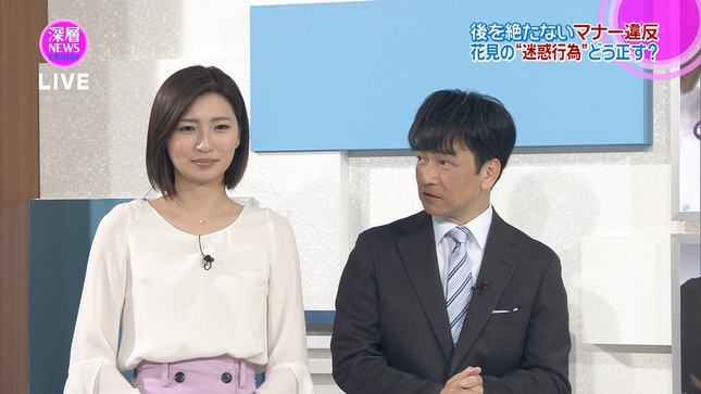 畑下由佳 深層NEWS 11